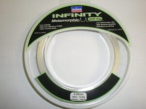 Daiwa Infinity Metamorphic Stiff Rig Line 0.50mm 100mt